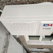 Пример монтажа Кондиционер Cooper&Hunter Air Master Inverter CH-S09FTXP-NG 4
